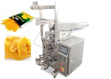 China Full Automatic Sachet Packing Machine 5 - 70 Bags / Min Packing Capacity supplier