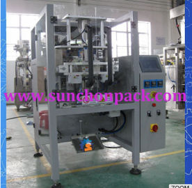 China Dry Fish Sardines Plastic Vertical Packaging Machine For Food Industry supplier