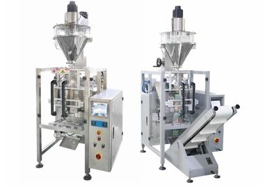 China Soap Powder Filling And Packing Machine With Servo Motor / Powder Bagging Equipment supplier