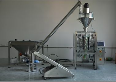Soap Powder Semi Automatic Packaging Machine 0.2 - 1% High Accuracy Filler